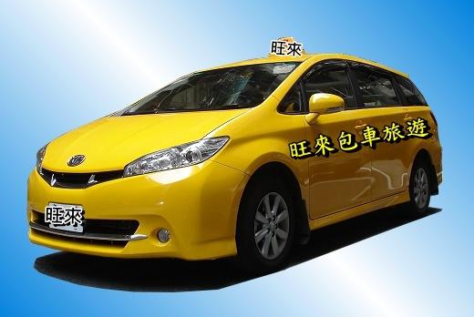 TOYOTA WISH七人座休旅1_8