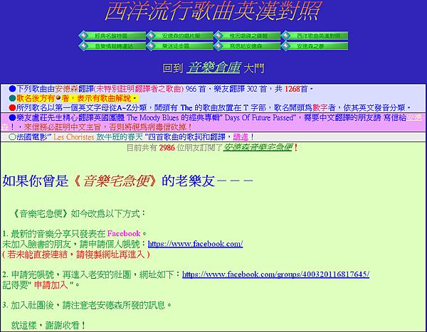 Screenshot123