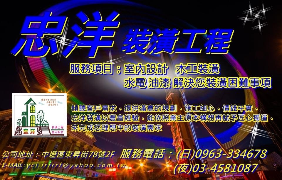 中陽fair-1214223_960_720