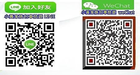 28F58PIC8Jy0101.jpg