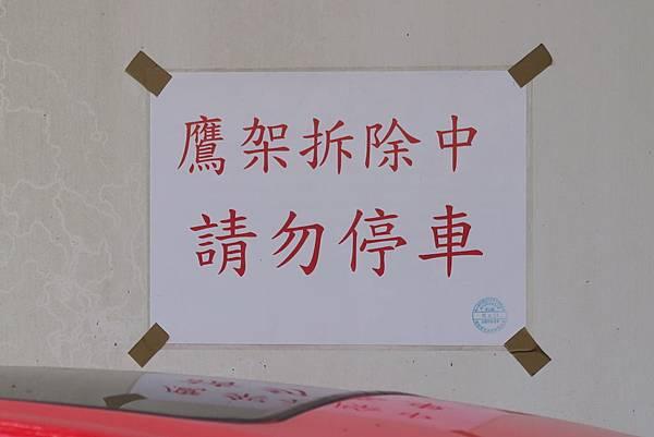 運動-大 (87).JPG