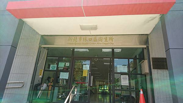 1070426衛生所健檢(中班)_180426_0001.jpg