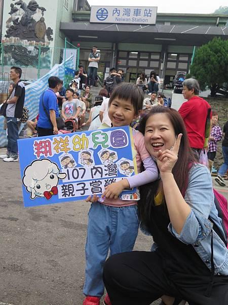 第一關(內灣車站)、大戲院_180502_0007.jpg