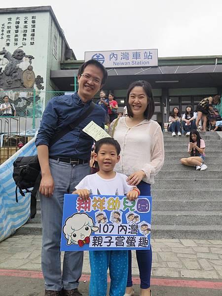 第一關(內灣車站)、大戲院_180502_0023.jpg