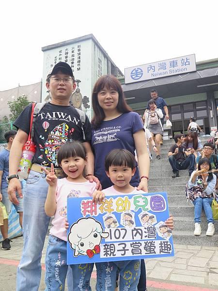 第一關(內灣車站)、大戲院_180502_0038.jpg
