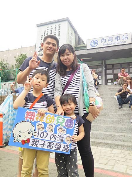 第一關(內灣車站)、大戲院_180502_0041.jpg