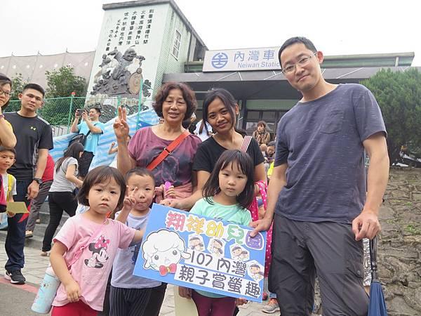 第一關(內灣車站)、大戲院_180502_0045.jpg