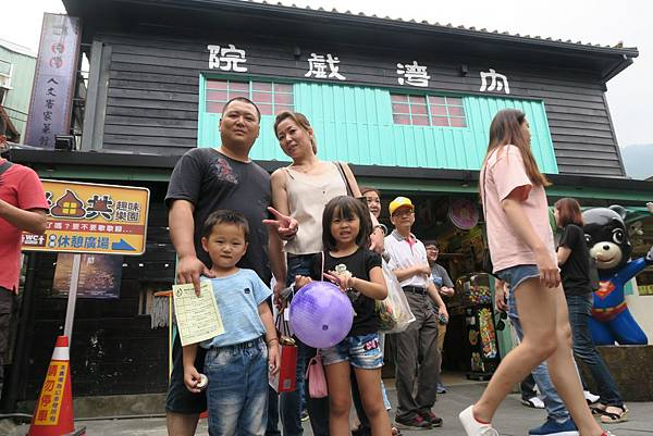 第一關(內灣車站)、大戲院_180502_0074.jpg