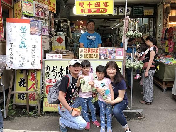 螢火蟲 領肉粽站_180502_0028.jpg