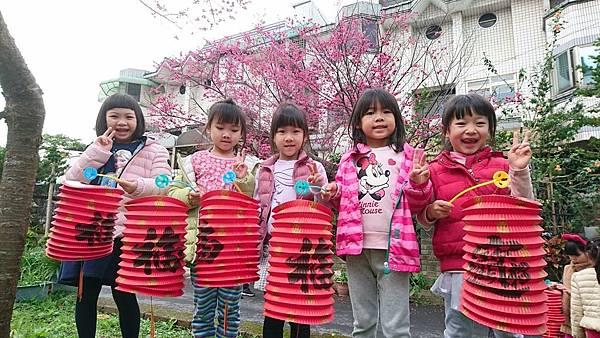 0219  賞花 、提燈籠_190219_0139.jpg