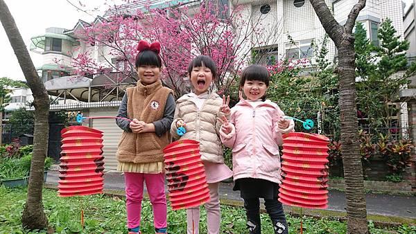 0219  賞花 、提燈籠_190219_0133.jpg