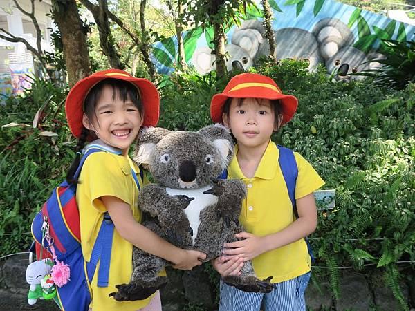 1081022動物園_191022_0026.jpg