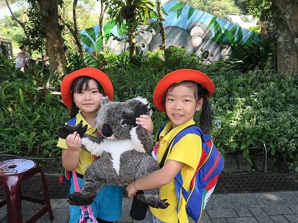 1081022動物園_191022_0035.jpg