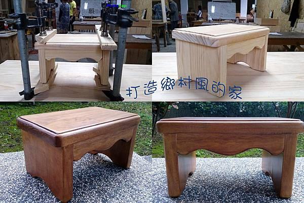 板凳2.jpg