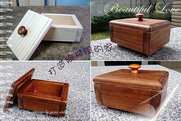 木盒-2.jpg