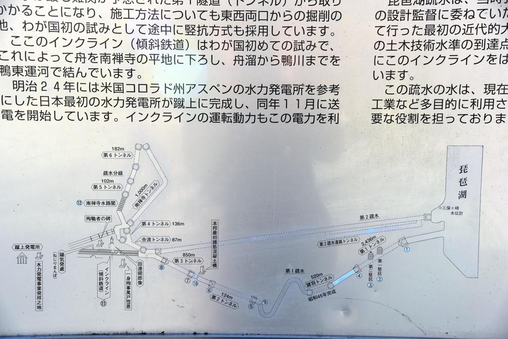 48-DSC_7941.JPG