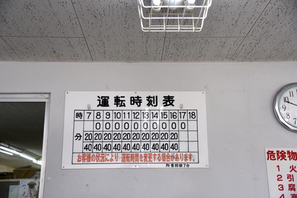 04-DSC_0102.JPG