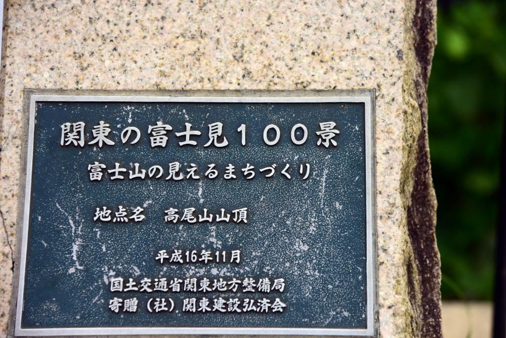 098-DSC_4747.JPG