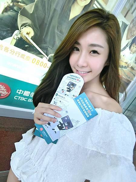 【信用卡】中國信託酷玩卡 MyCard點數隨你換
