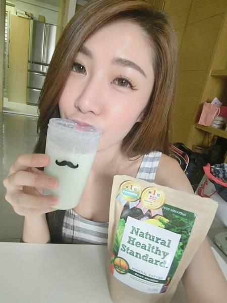 【酵素蔬果粉】風靡日本歐美的酵素代餐 Natural Healthy Standard 超級好喝