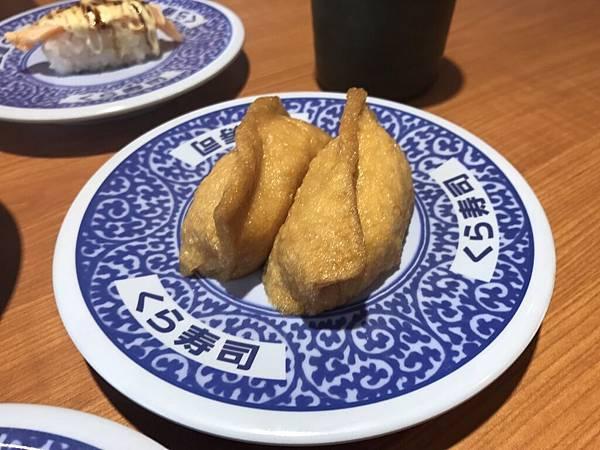 1023藏壽司_171031_0012.jpg
