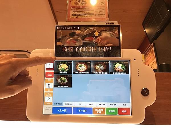 1023藏壽司_171031_0033.jpg