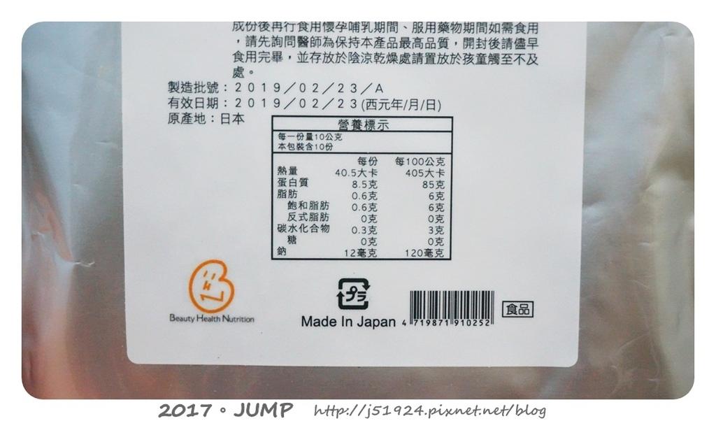 DSC05413.JPG