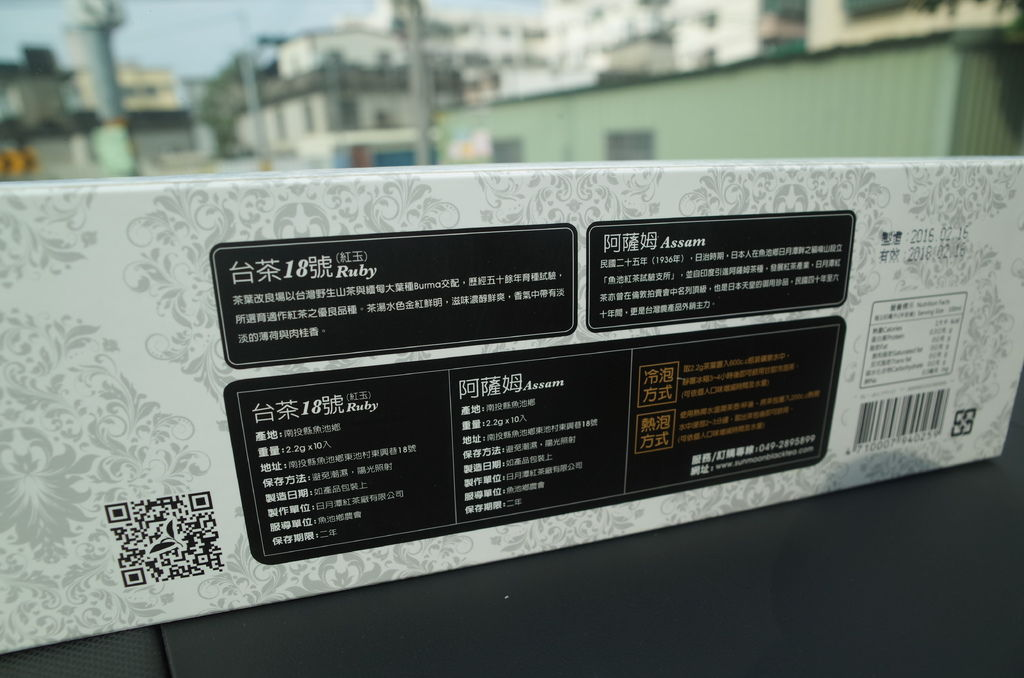 R0050020.JPG