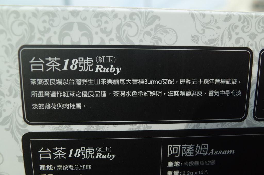 R0050022.JPG