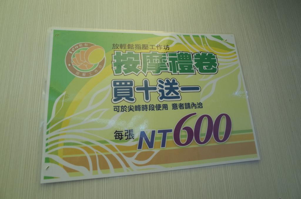 R0140032.JPG