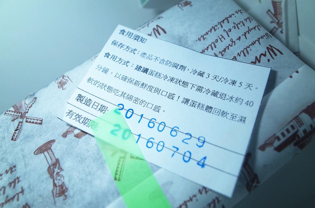 R0250248.JPG