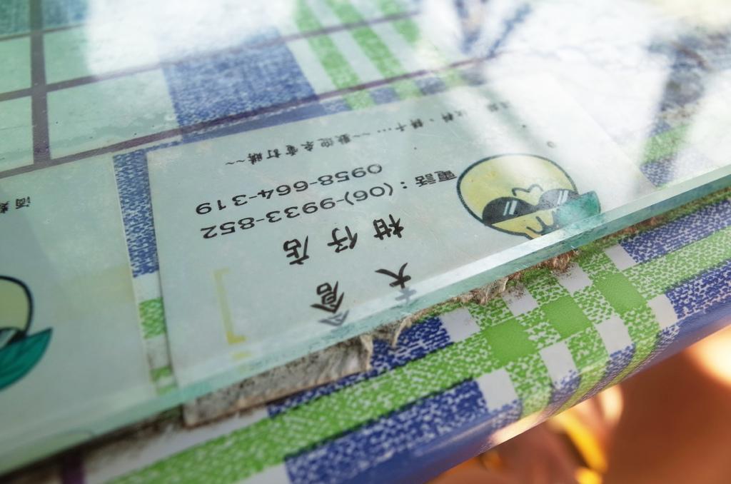 R0250621.JPG