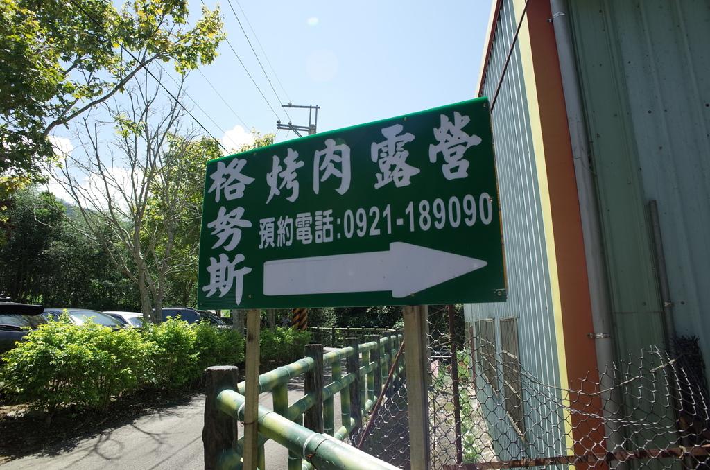 R0271107.JPG