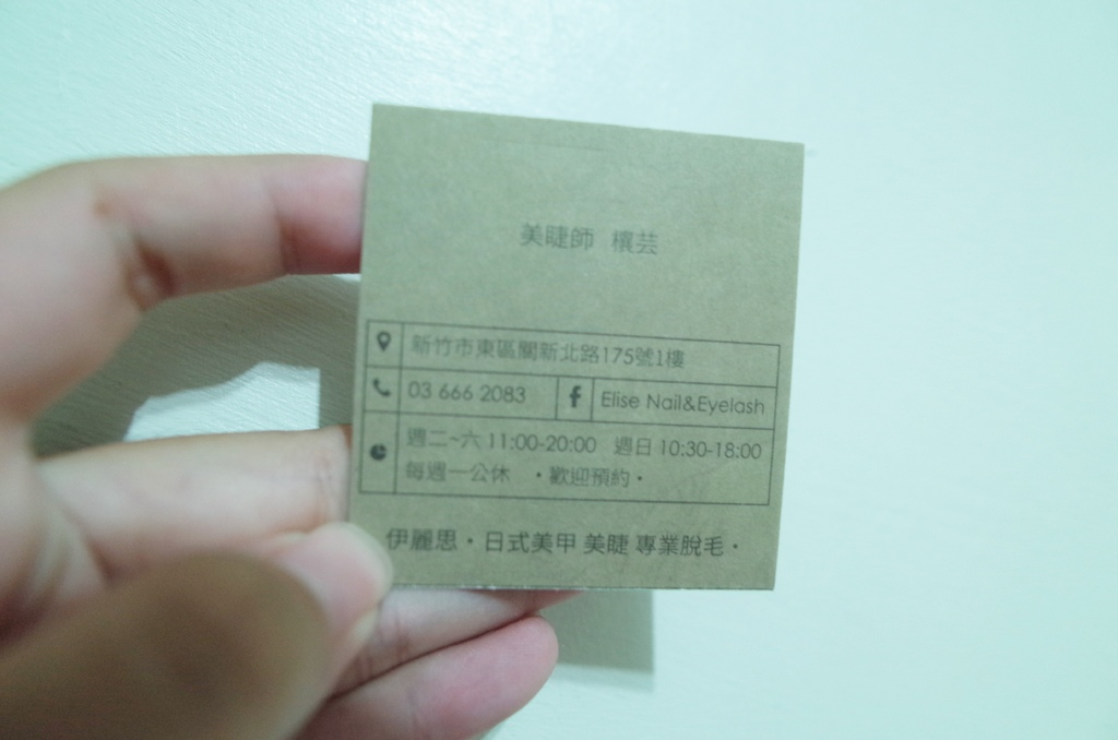 R0280008.JPG