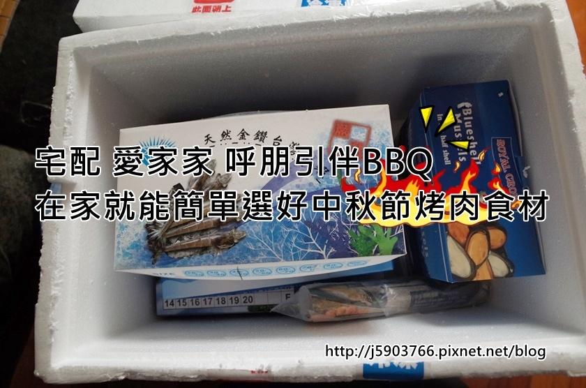 1471745420-3805915500_l-tile.jpg