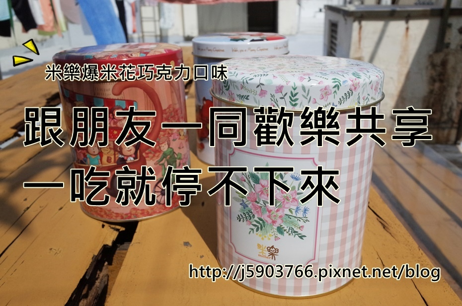 R0294169.JPG