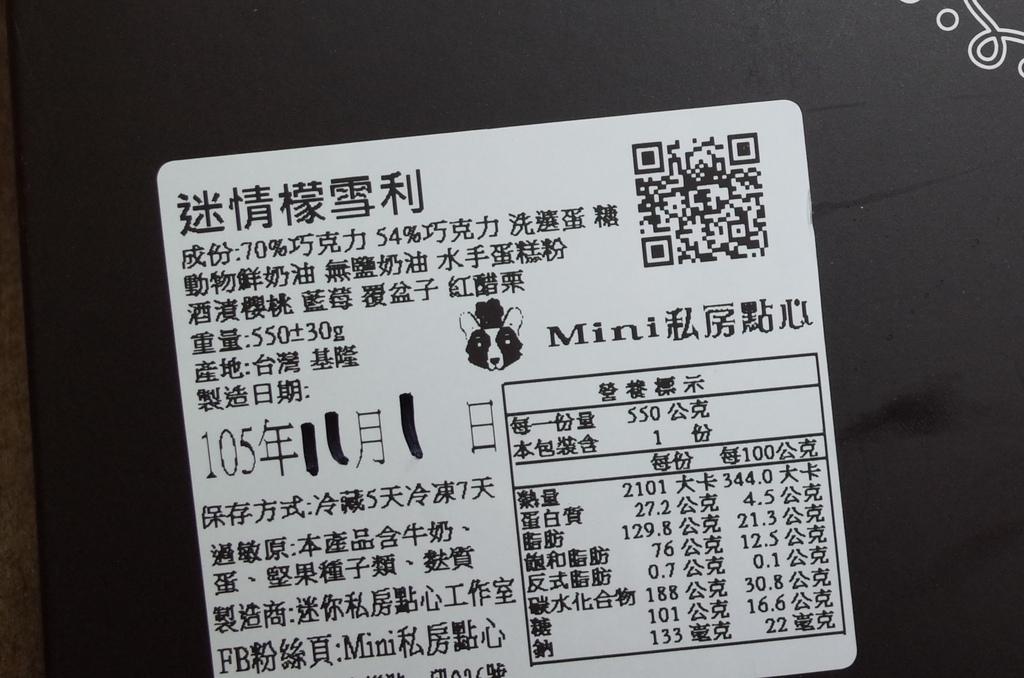 R0295045.JPG