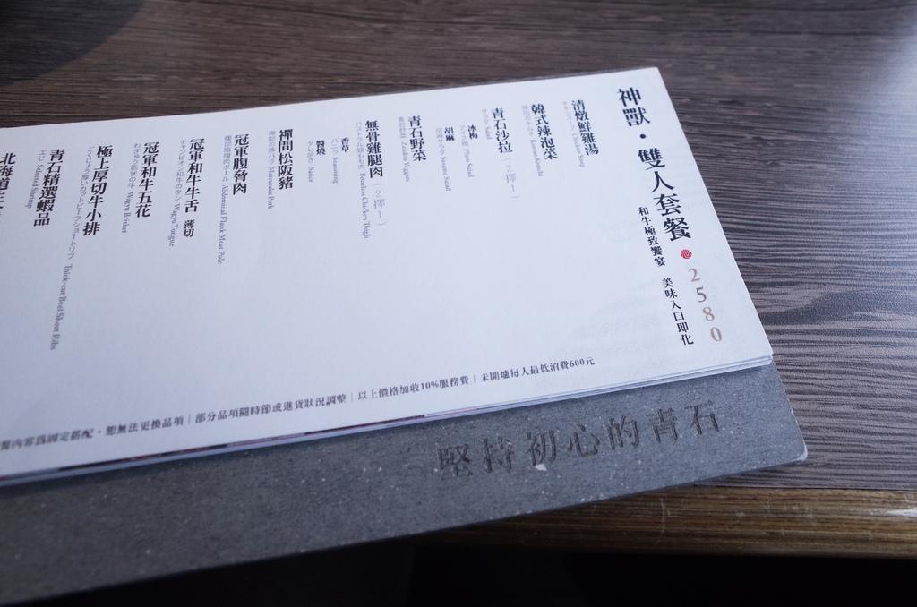 R0297006.JPG