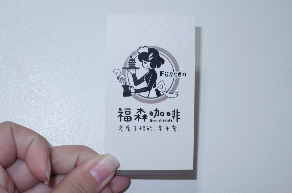 R0298541.JPG