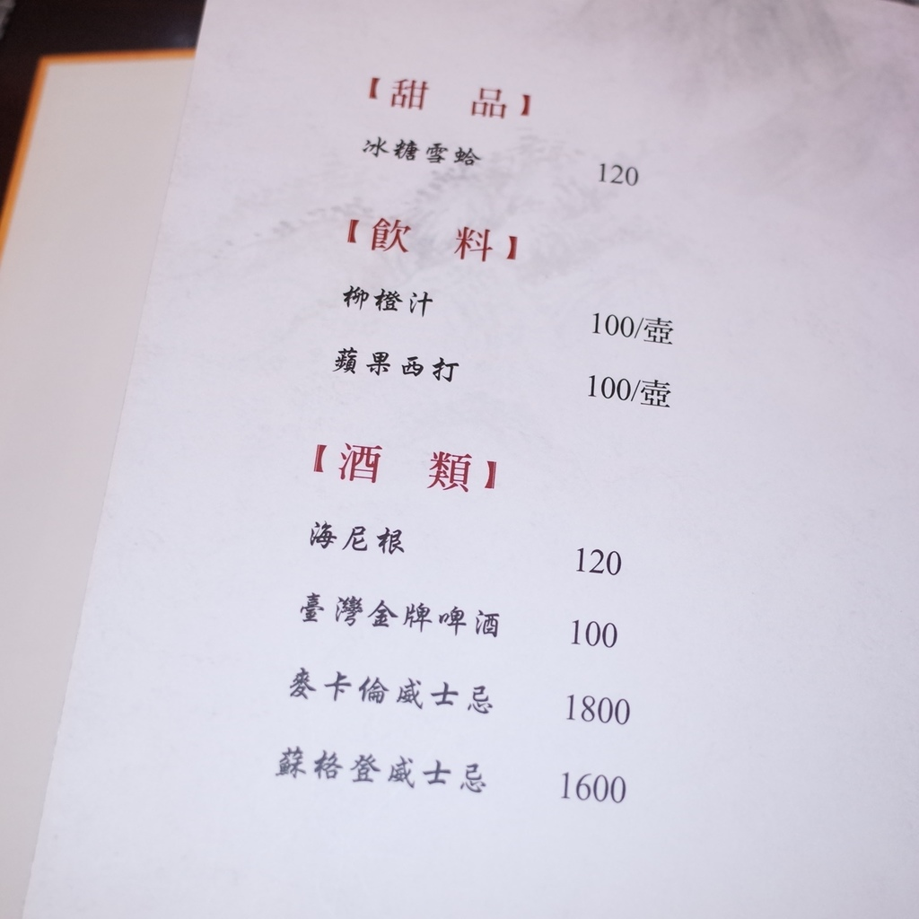 R0300635.JPG
