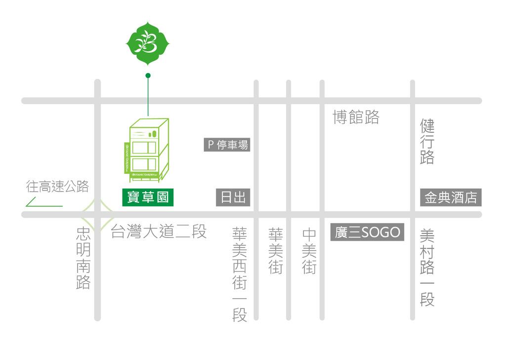 寶草園門市地圖MAP-01.jpg