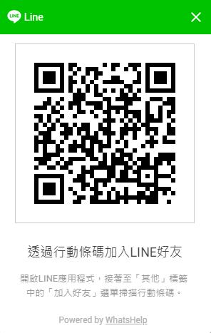 capture-20180206-125937.png