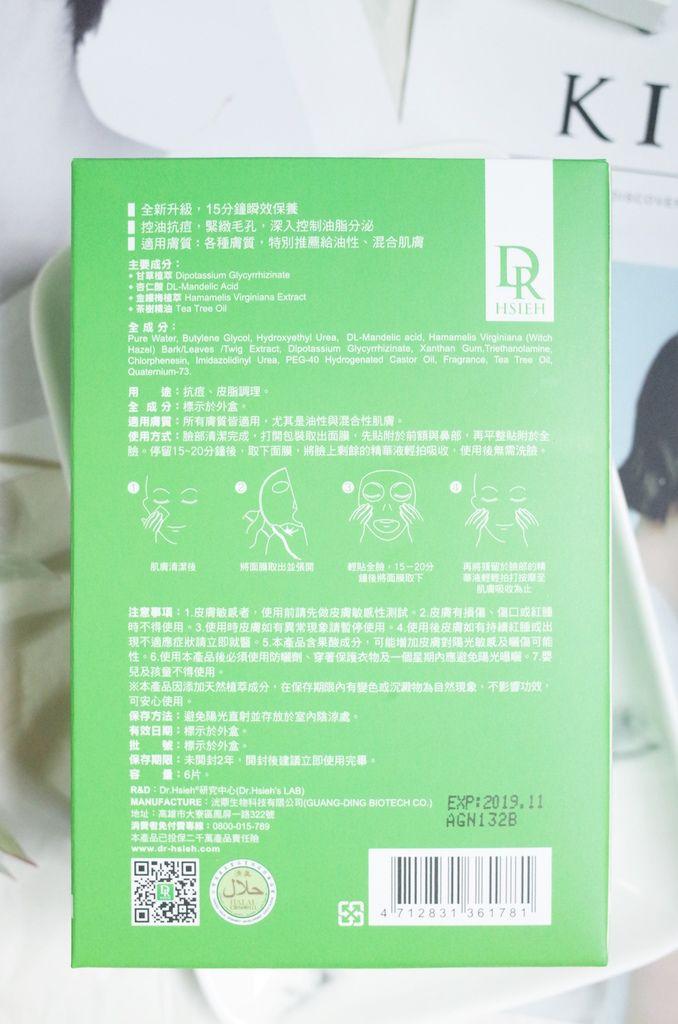 R0309860.JPG