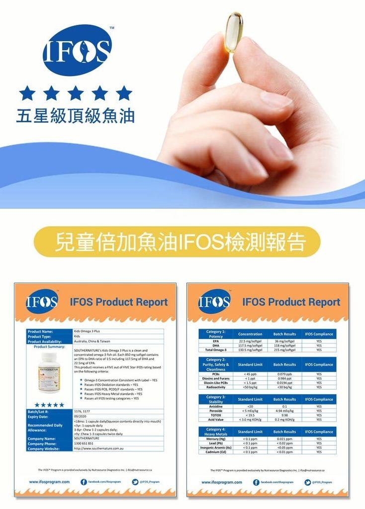 IFOS檢驗查詢.jpg