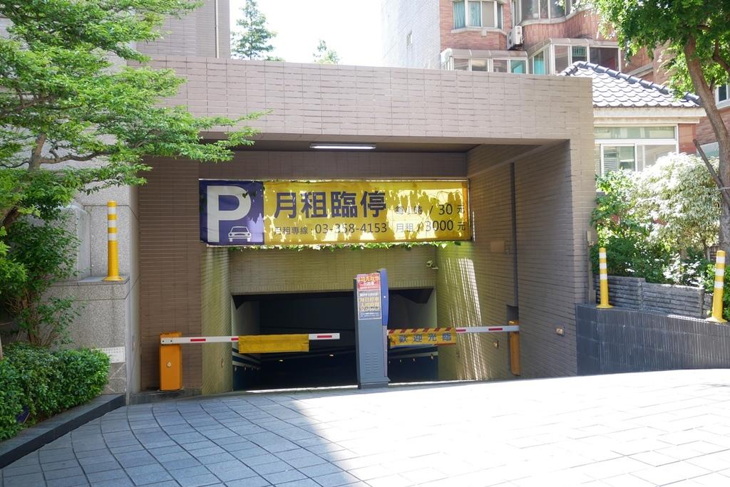 P1030397.JPG