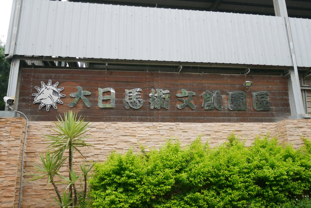 P1450741_副本.png