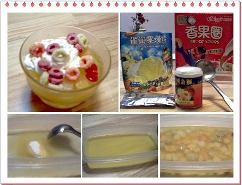 自製水果果凍.jpg