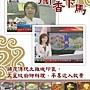 TVBS新聞採訪報導
