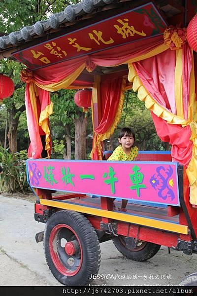 台南白河台影文化城 (9)