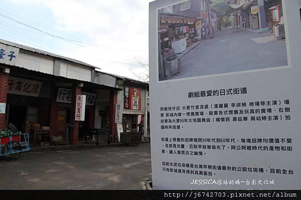 台南白河台影文化城 (19)